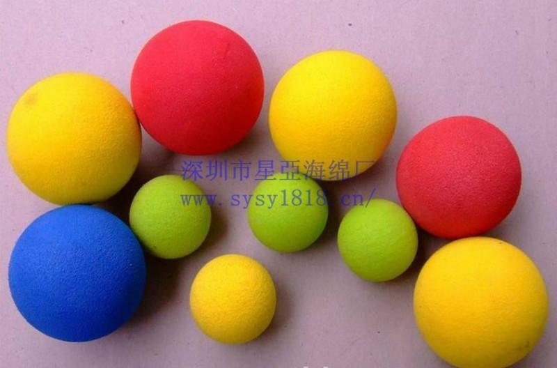 弹性打磨EVA海绵球/蓝色EVA球成型销售