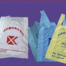 供应沈阳手提袋印刷
