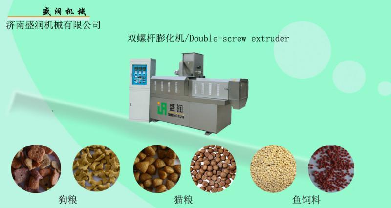 宠物饲料膨化机械图片/宠物饲料膨化机械样板图 (1)
