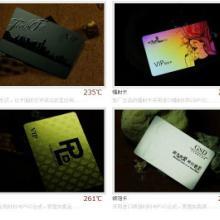 供应IC卡