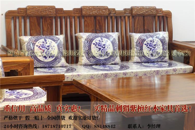 图片紫檀新中式刺猬红木家具沙发|刺猬紫家具有限公司安吉县中宏图片