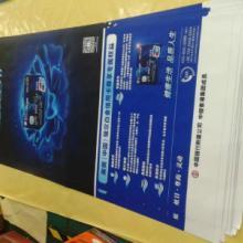 供应相片纸规格尺寸,高光相纸制作批发,油墨打印相纸,相纸相素