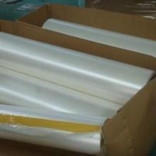 供应3M5112C保护膜、PET保护膜