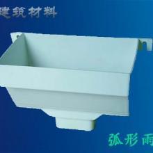 供应树脂彩铝pvc落水系统、K型天沟檐槽、雨水斗批发