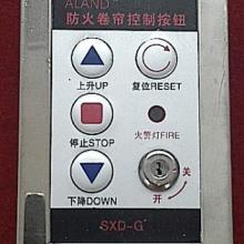 供应防火锁盒防火卷帘门锁盒