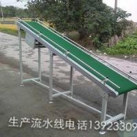 供应铝型材输送流水线,铝型材输送流水线