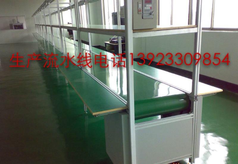 供应家电电器生产线,家电电器生产线