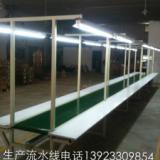 供应生产小家电装配流水线,生产小家电装配流水线厂家