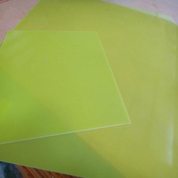 供应黄色环氧玻璃布层压板