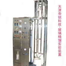 供应常减压2l酒精提纯精馏实验装置