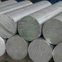 上海美品供应GH3044镍基变形高温合金
