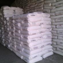 供应高压聚乙烯LDPE10803