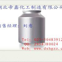 硫酸氧钒CAS27774-13-6原料