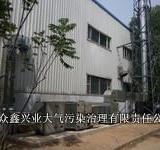 供应沥青烟雾净化设备专业生产厂家