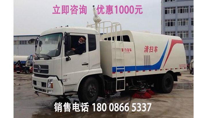 东风天锦扫路车多少钱?