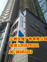 供应广州专业挂墙灯箱广告制作 立地灯箱广告制作 店招灯箱广告制作批发