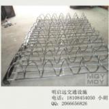 供应厂家生产各种款式单车停放架