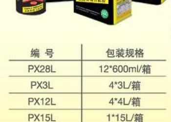 汉高百得标准型胶PX25SPX4SPX图片