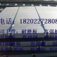 运城山西6个厚的16MnR压力容器板市图片