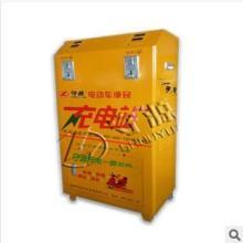 供应投币充电站电动车充电机