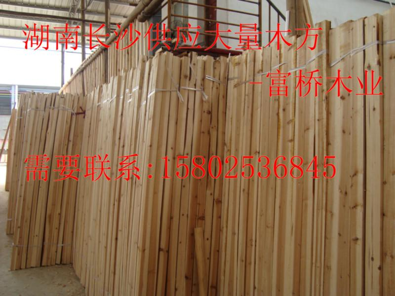 建筑木方长沙建筑木方