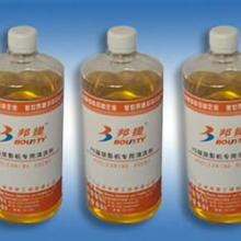 武汉市印刷耗材显影机专用清洗剂供应商(招商加盟)