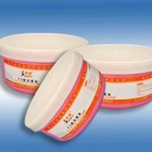 湖南印刷耗材洁版膏生产厂家(招商加盟)