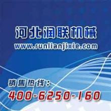 贵州大型饺子皮机、一次成型饺子皮机操作规程