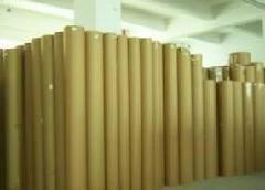供应新闻载剪纸价格、新闻载剪纸厂家、唛架纸