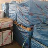 供应上海17g拷贝纸公司/上海17g拷贝纸价格