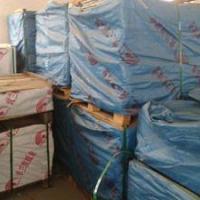 供应上海薄页纸厂家、上海薄页纸价格、上海薄页纸直销