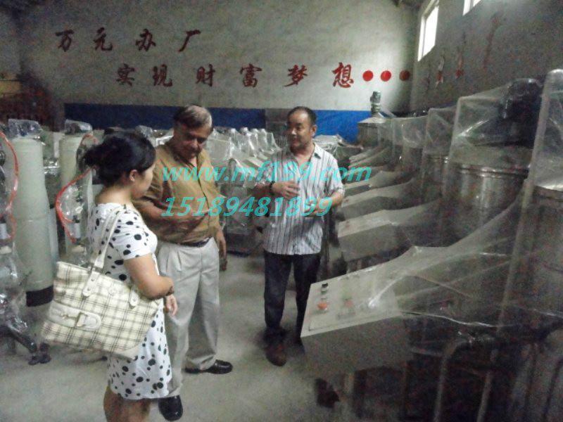 供应厂家直销洗发水设备 洗发水生产设备 生产洗发水设备
