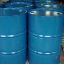 供应羟基硅油乳液批发