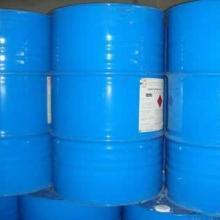 供应氨基硅油价格,氨基硅油市场批发,氨基硅油生产图片