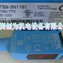 供应西克SICK光电开关WTB9-3N1161图片