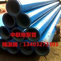 供应重庆地泵管让利直销,高压泵管质量好,125泵管批发