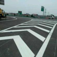 供应道路划线工程施工