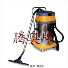 工业吸尘器工业吸尘器