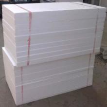 供应外墙挂板,外墙挂板保温材料,外墙外保温系统图片