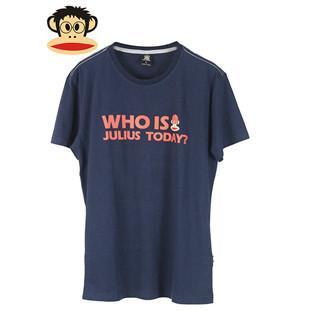 供应特卖大嘴猴男士T恤大嘴猴短袖男大嘴猴T恤加盟代理