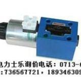 供应Z1S10P1-3X单向阀夹板