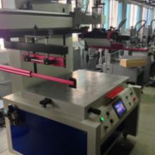 商标印刷机