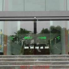 上海普陀区自动感应玻璃门维修安装地锁中间锁门禁安装65145523
