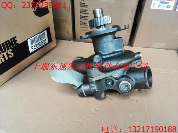 供应现代挖机R505LC水泵机油泵图片