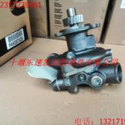 现代挖机R455LC水泵机油泵图片