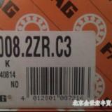 供应FAG深沟球轴承6008-2Z-C3轴承