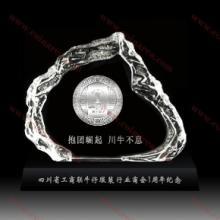供应陕西庆典纯银纪念币   乔迁金银币生产制作批发