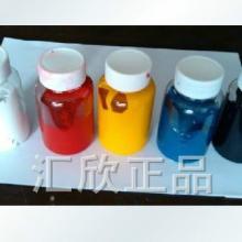 供应东莞汇欣直销供应色浆,供应胶衣树脂,环氧树脂专用色浆,玻璃批发