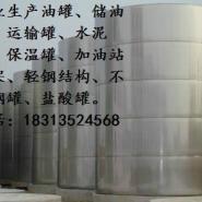 云南德宏大型立式油罐图片