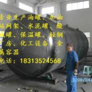 四川通江沥青保温油罐制作厂图片